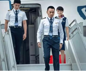 中国机长票房破25亿 你贡献了票房吗