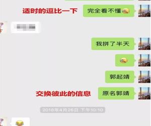 qq泡妞高手聊天记录 学学这些经典泡妞句子