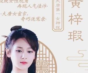 网曝青簪行换男主 李现接替吴亦凡