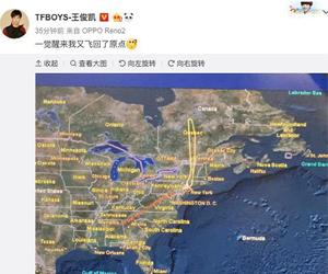 王俊凯遇飞机故障返航 改签航班报平安