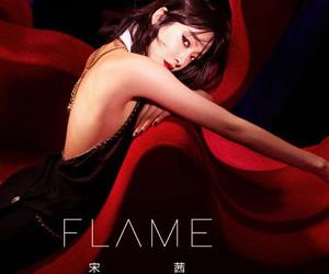 宋茜烈焰红封面 妩媚眼神诠释高级性感