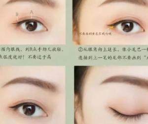 新手眼线怎么画 教你画出迷人大眼
