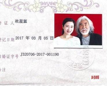 张纪中承认再婚  结婚已经三年了