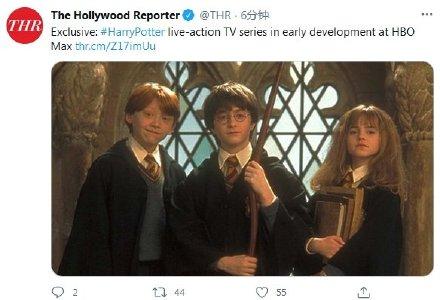 《哈利波特》将拍剧集 还能是原班人马吗?