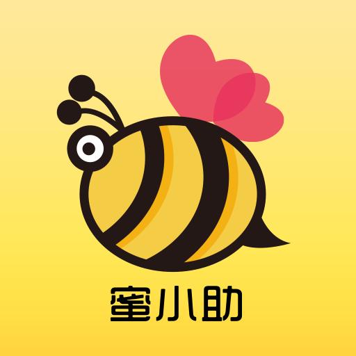 蜜小助logo2.png