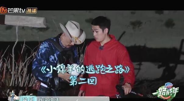 徐锦江骑单车逃跑 《一路成年》徐锦江太让人心疼1.jpg