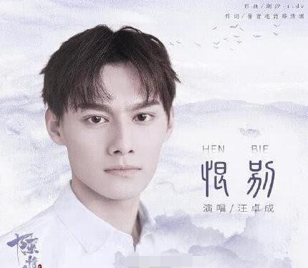 《陈情令》南京演唱会官宣 这个夏天最完美的告别5.jpg