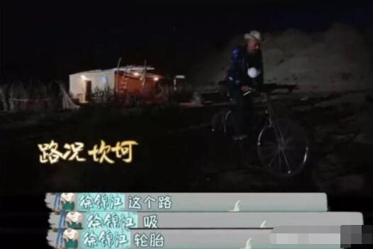 徐锦江骑单车逃跑 《一路成年》徐锦江太让人心疼2.jpg