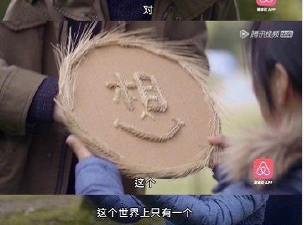冯绍峰赵丽颖儿子小名