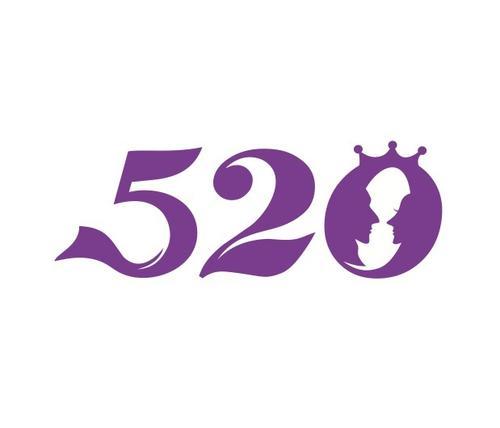 520向女生表白的话 520向女生表白经典句子