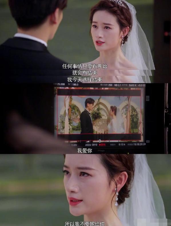 《怪你过分美丽》林湘悔婚