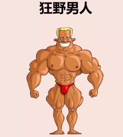 男人物理延时教程成就你的猛男梦想!
