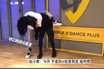 陆柯燃赵小棠小学生打架 这也太搞笑了吧