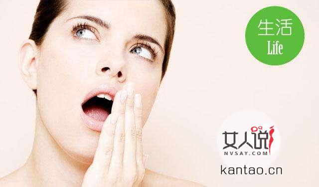 牙齿痛怎么办?牙痛的原因和预防牙痛的方法