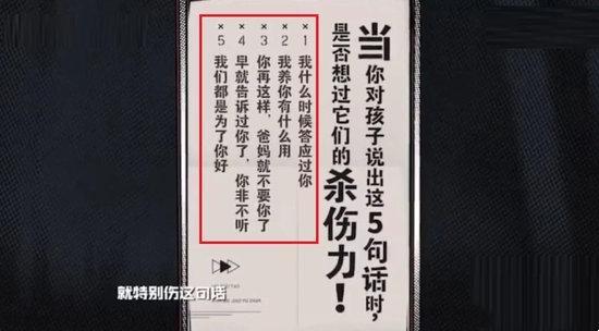 杨幂谈亲子教育-杨幂密室大逃脱谈亲子教育1.jpg