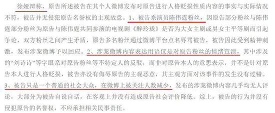 刘诗诗获赔10万-网络诋毁造谣必将受到惩罚4.jpeg