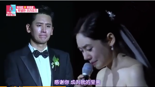 """秋瓷炫求婚于晓光 """"下辈子 要不要也和我结婚""""2.png"""
