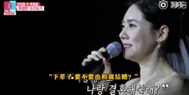 """秋瓷炫求婚于晓光 """"下辈子 要不要也和我结婚""""3.png"""