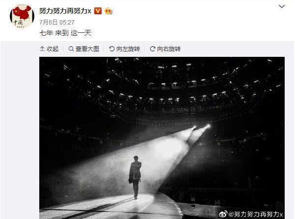 张艺兴首次个人巡演开启 张艺兴出道七年终于达到目标1.jpg