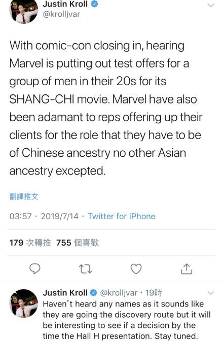 漫威为新电影选华裔主角 第一位中国英雄诞生