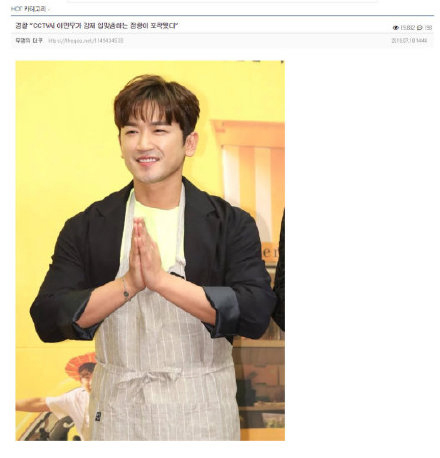 李玟雨确认涉嫌性骚扰 网友评价韩国综艺圈真乱