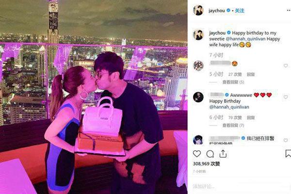 周杰伦为昆凌庆生 手捧蛋糕接吻画面甜蜜