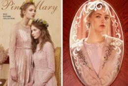 """Pink Mary 粉红玛琍(粉红玛丽)引领今秋复古风,尽显""""现代王妃"""