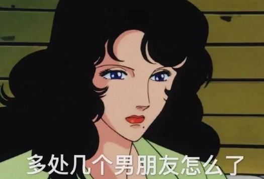"""美人计   宋慧乔的""""黑化""""下眼线,景甜画起来好像更合适?"""