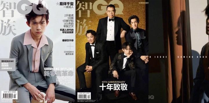 易烊千玺杂志封面