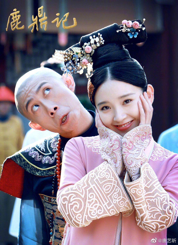 张一山版《鹿鼎记》播出 唐艺昕演的建宁公主好可爱