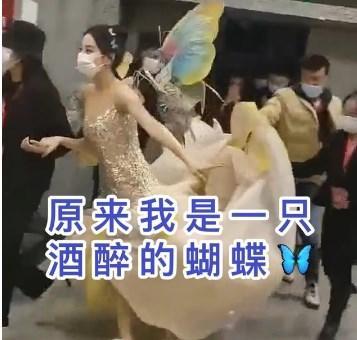 迪丽热巴蝴蝶翅膀造型 真实版酒醉的蝴蝶