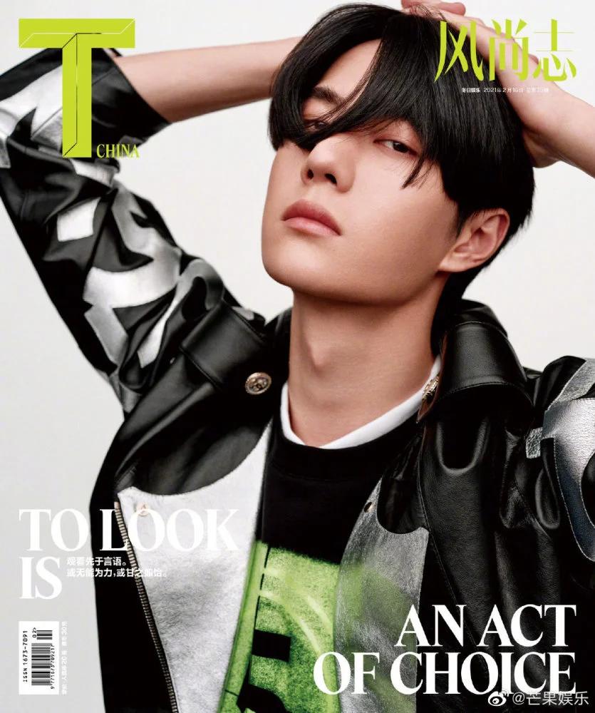王一博T杂志封面 不到30秒售空