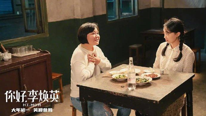 《你好李焕英》的走心说说 只有父母想你岁岁平安