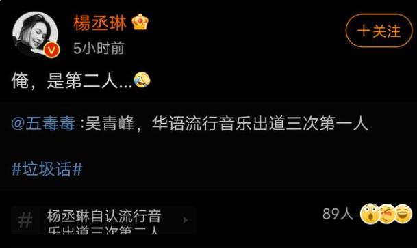 杨丞琳自认流行音乐出道三次第二人 来看看杨丞琳的三次出道经历