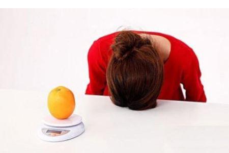 女人要注意两个减肥误区