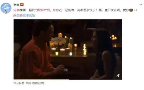 张杰分享和谢娜配音片段为谢娜庆生 和你在一起每一刻都那么快乐