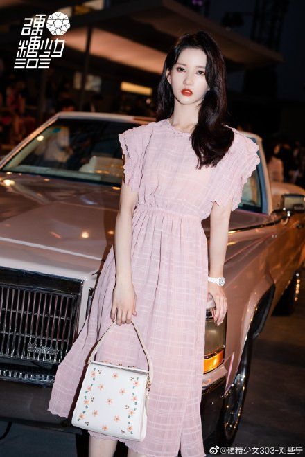 刘些宁粉红格裙