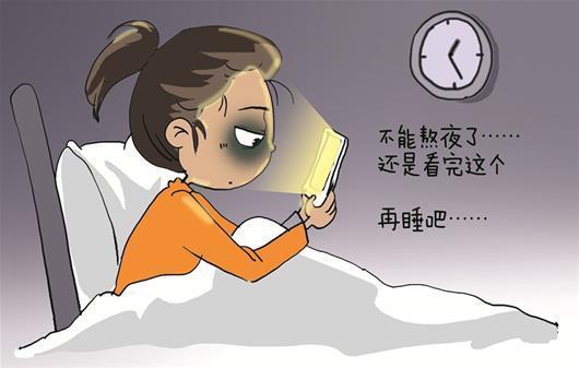 长期熬夜都有哪些危害?你还敢熬下去吗?
