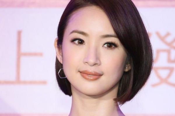 台媒曝林依晨怀孕八个月