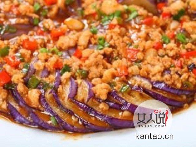 烧茄子的做法,这样的几种满足你的味蕾了吗?